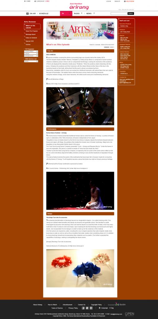 screencapture-www-arirang-co-kr-Tv2-Tv_PlusHomepage_Full-asp-1430363120697